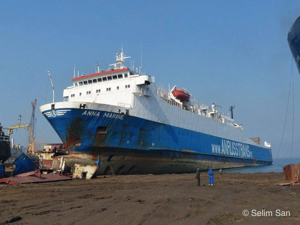 Former Buffalo Ferry, scrapped in 2012. Photo copyright Selim San